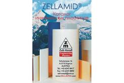 ZELLAMID® Engineering Plastic Stock Shapes (Russian)